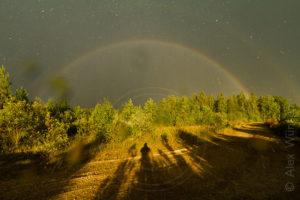 Alex Wünsch Naturfotografie Nordkarelien Finnland Regenbogen